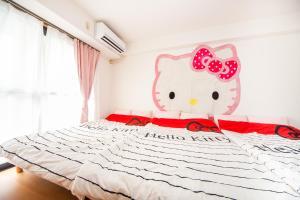Shinsaibashi 8ppl, Апартаменты  Осака - big - 50