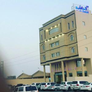 Durah Al Rashied Furnished Units, Apartmánové hotely  Hafr Al Baten - big - 9