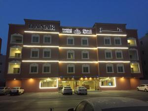 Danar Hotel Units