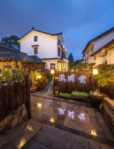 Jiu Jian Tang Inn