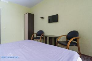 Hostel House, Hostelek  Ivanovo - big - 37