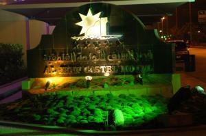 Al Seef Castle Motel, Motelek  Dammam - big - 15