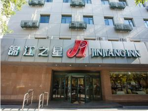 Jinjiang Inn - Beijing Anzhenli, Hotely  Peking - big - 15