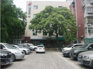 Jinjiang Inn - Beijing Anzhenli, Hotely  Peking - big - 17