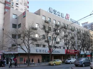 Jinjiang Inn - Beijing Anzhenli, Hotely  Peking - big - 16