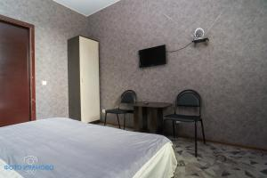Hostel House, Hostelek  Ivanovo - big - 3