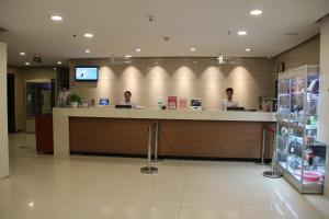 Jinjiang Inn - Beijing Anzhenli, Hotel  Pechino - big - 20