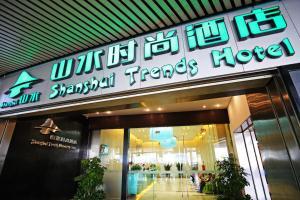 Shanshui Trends Hotel East Station, Отели  Гуанчжоу - big - 1