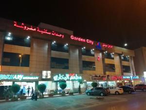 Garden City 2