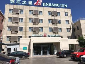 Jinjiang Inn Beijing Huairou Qingchun Road