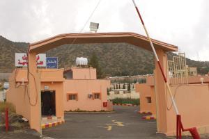 Mountain Village Villa, Vily  Al Shafa - big - 67