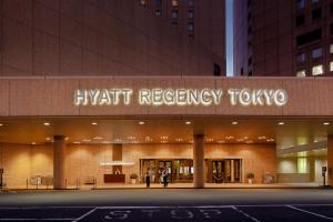 Hyatt Regency Tokyo, Hotels  Tokyo - big - 85
