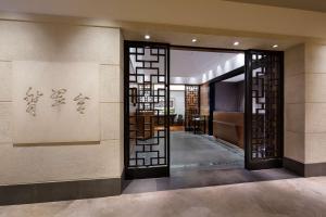 Hyatt Regency Tokyo, Hotely  Tokio - big - 57