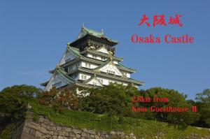 Nao's Guesthouse 2, Nyaralók  Oszaka - big - 31