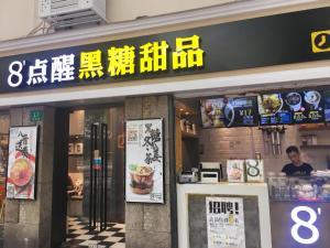 Mi Lu, Magánszobák  Sanghaj - big - 23