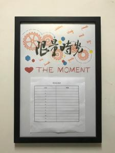 The Moment, Appartamenti  Guiyang - big - 12