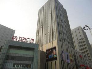 Shijiazhuang Tiantian Xiangshang Apartment, Apartmány  Shijiazhuang - big - 13