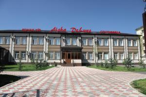 AishaDeLuxe, Hotely  Taraz - big - 19