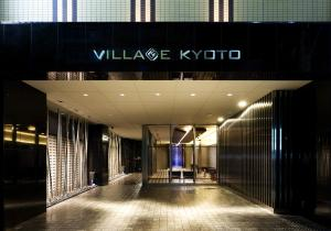 Village Kyoto, Hotels  Kyoto - big - 71
