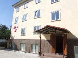 Отель Дом 18, Донецк