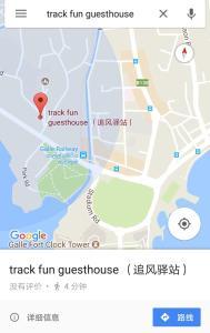Track fun guesthouse, Ubytování v soukromí  Galle - big - 31
