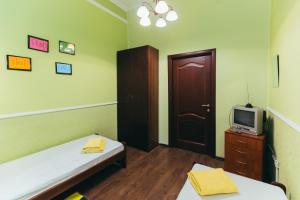 The Game Hostel, Hostely  Lvov - big - 30