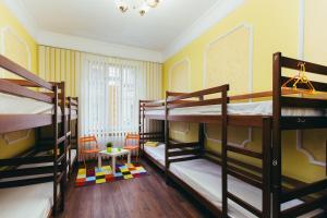 The Game Hostel, Hostely  Ľvov - big - 38