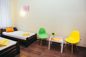 The Game Hostel, Hostely  Lvov - big - 4