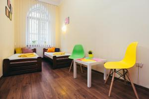 The Game Hostel, Hostely  Lvov - big - 6