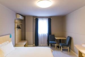 Jinjiang Inn Select Harbin West Station Lijiang Road, Hotels  Harbin - big - 11