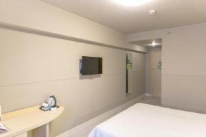 Jinjiang Inn Select Harbin West Station Lijiang Road, Hotels  Harbin - big - 18