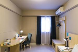 Jinjiang Inn Select Harbin West Station Lijiang Road, Hotely  Harbin - big - 40