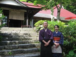 Shukubo Kansho-in Temple Sanrakuso