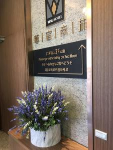 Yi Su Hotel-Taipei Ningxia, Hotely  Tchaj-pej - big - 40