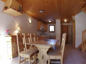 House La piaz 2, Holiday homes  Valmorel - big - 6