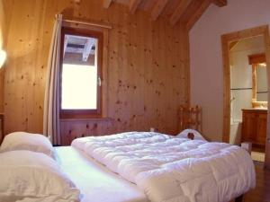 House La piaz 2, Holiday homes  Valmorel - big - 8