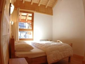 House La piaz 2, Holiday homes  Valmorel - big - 9