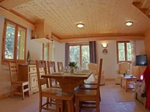 House La piaz 4, Holiday homes  Valmorel - big - 9