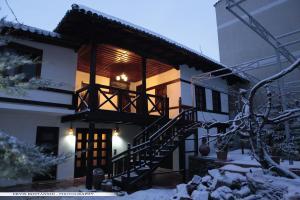 Guest House Bujtina Leon, Affittacamere  Korçë - big - 19