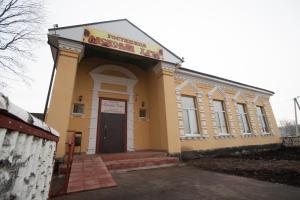 Хостелы Довска