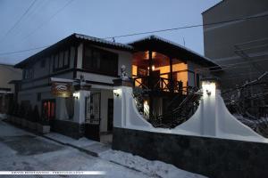 Guest House Bujtina Leon, Affittacamere  Korçë - big - 23