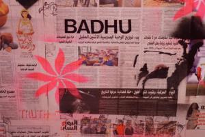 Badhu(Utrecht)