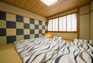 Green House Hiroshima
