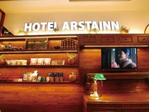 Hotel Arstainn, Hotely  Maizuru - big - 38