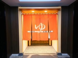 APA Hotel Keisei Narita Ekimae, Hotely  Tokio Narita - big - 77