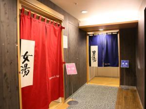 APA Hotel Keisei Narita Ekimae, Hotely  Tokio Narita - big - 76
