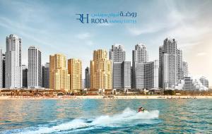 Roda Amwaj Suites Jumeirah Beach Residence - Dubai