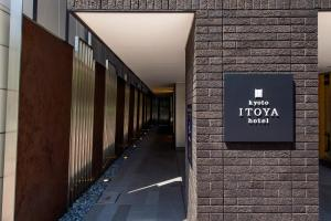 Kyoto Itoya Hotel, Отели  Киото - big - 35