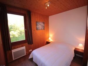Apartment Mirantin - Les Saisies