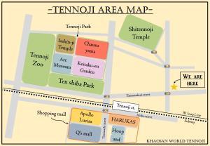 A-HOTEL.com - Khaosan World Tennoji, Hotels, Osaka, Japan - online ...